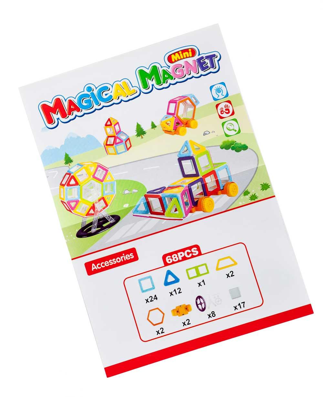 Klocki Magnetyczne Mini MAGICAL MAGNET 68 Sztuk M058B Kolorowe - VivoSklep.pl 12